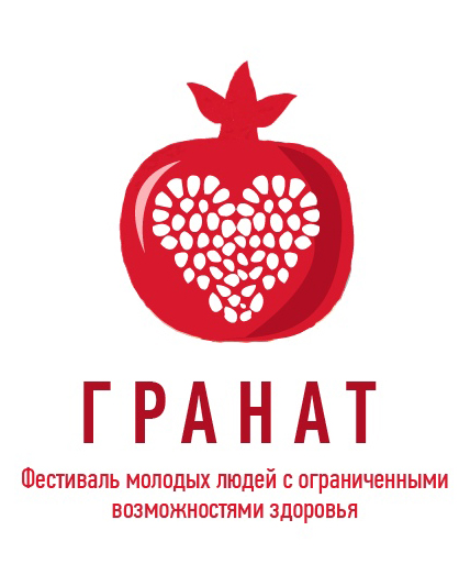 гранатФЕСТ